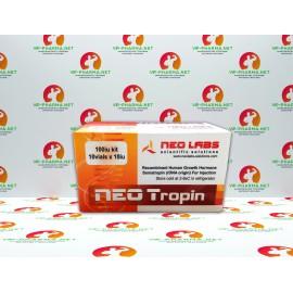 Neotropin (Гормон Роста) от Neo Labs Ltd (10ЕД на флакон)